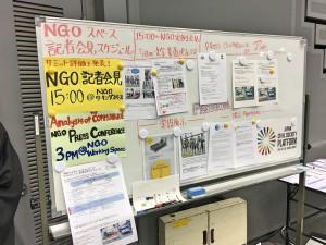 NGO3_Fotor