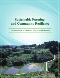 Sustainable Farming and Community