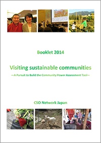 Visiting sustainable communities ―A Pursuit to Build the Community Power Assessment Tool―