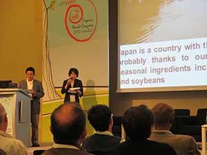 2014年10月 IFOM有機世界会議にて、原発事故後の福島における有機農業の取り組みを伝える「ふくしまからのアピール」を行いました。